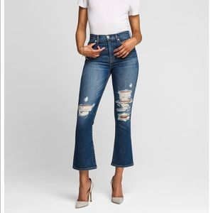 NEW • Hudson • Brix High Rise Crop Bootcut Jeans